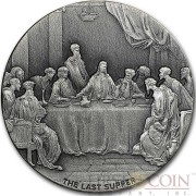 Niue Island THE LAST SUPPER series BIBLICAL Silver coin $2 High relief 2016 Antique finish 2 oz