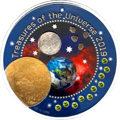 Republic of Ghana JUPITER series TREASURES OF THE UNIVERSE 5 GH₵ Cedis 2019 Silver Coin 10 Pallamants inlay 5 Metal plated 1 oz
