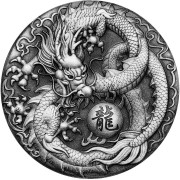 Tuvalu DRAGON $2 Silver Coin 2017 Antique Finish Ultra High Relief 2 oz