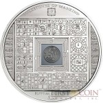 Cook Islands EGYPTIAN LABYRINTH MILESTONES OF MANKIND $10 Silver Coin 2016 Micro-labyrinth inlay Proof 1.6 oz