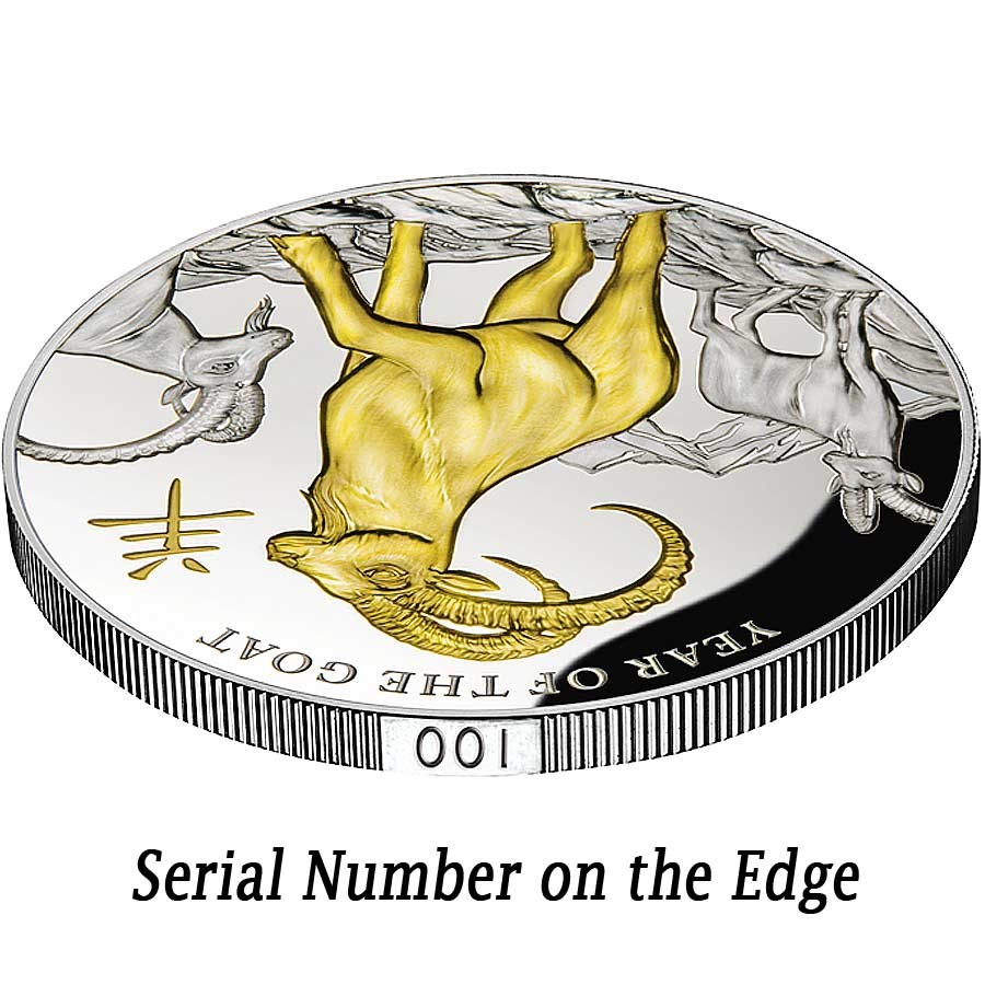 Niue Island Year of the Goat 5 oz Lunar Gold Plated Silver coin Proof 2015