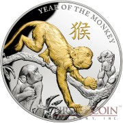 Niue Island YEAR Of The MONKEY 5 oz LUNAR Gold Plated Silver coin Proof 2016