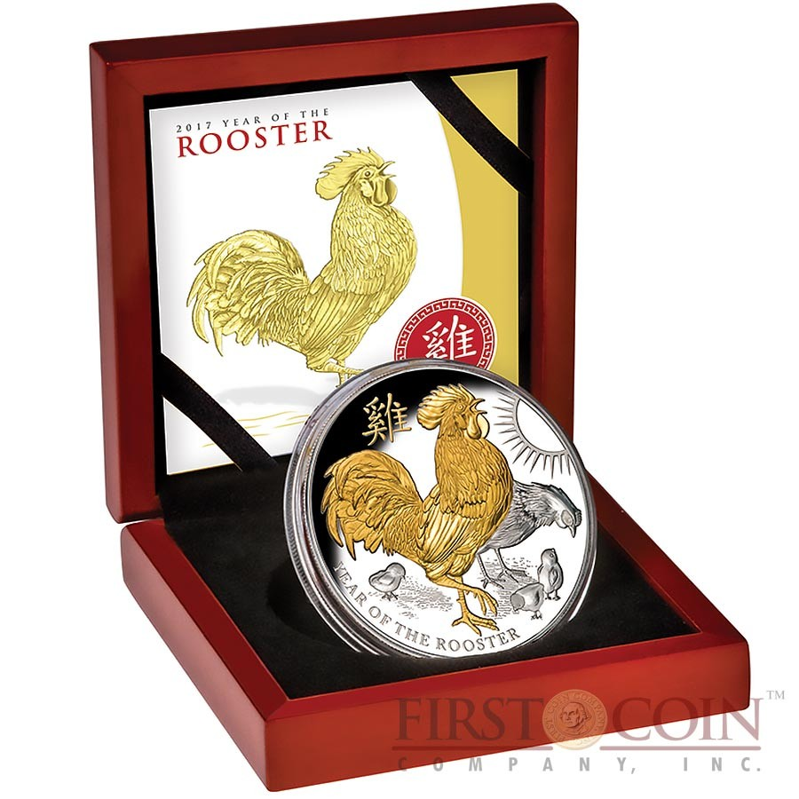 Niue Island YEAR OF THE ROOSTER $8 LUNAR series Gold Plated Silver coin 2017 Proof 5 oz