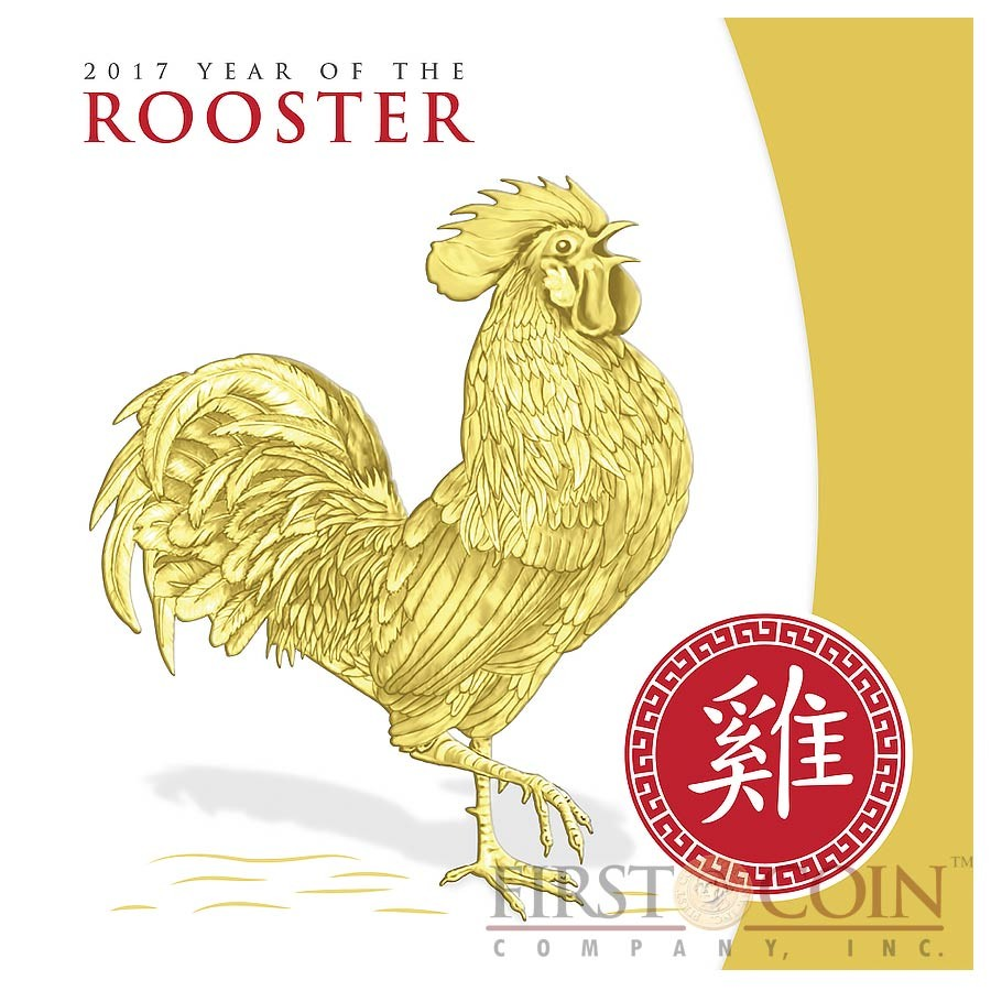 Niue Island YEAR OF THE ROOSTER $8 LUNAR series Gold Plated