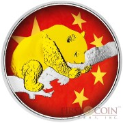 China PANDA CHINESE FLAG ¥10 Yuan 2016 Silver Coin Gold plated 30 grams