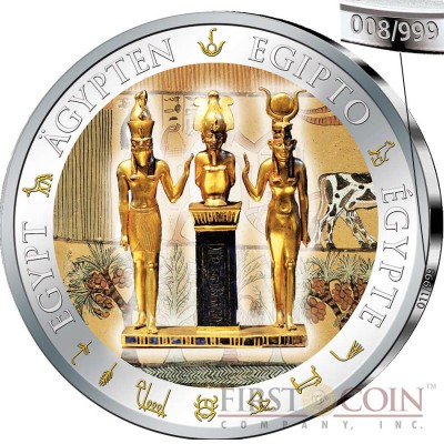 Fiji OSIRIS, I S I S AND HORUS series GOLDEN & COLORFUL EGYPT $1 Gilded Colored Silver coin 2012 Proof