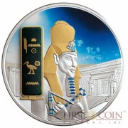 Fiji AKHENATEN series EGYPT JEWELS $50 Silver Coin Palladium 2oz plated 3D stone 2013