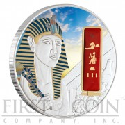 Fiji HATSHEPSUT series EGYPT JEWELS $50 Silver Coin Palladium plated 2 oz 3D stone 2012