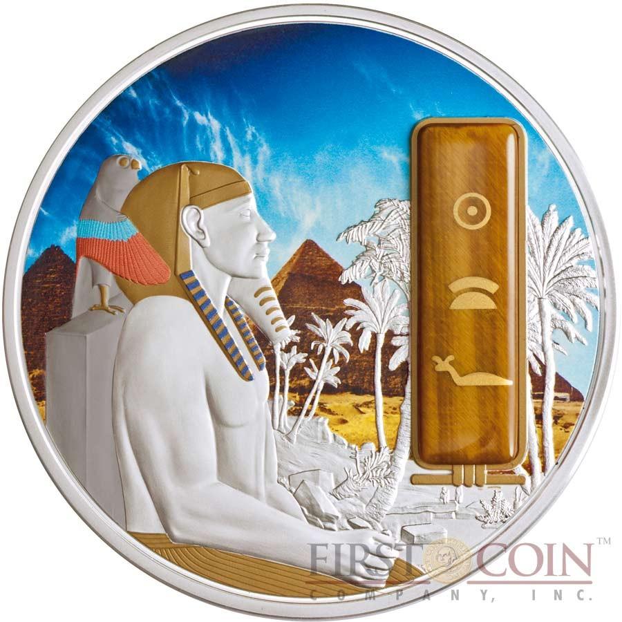 Fiji PHARAOH KHAFRE series EGYPT JEWELS $50 Silver Coin Palladium plated Tiger Eye 2 oz 3D stone 2013