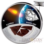 Fiji Meteorite Kainsaz 1937 in Russia Meteorites Cosmic Fireballs $10 Silver Coin Meteorite Pieces Insert Colored Proof 2012