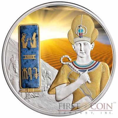 Fiji RAMESSES II series EGYPT JEWELS $50 Silver Coin Palladium plated 2 oz 3D stone 2013