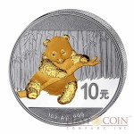 China Gilded Panda Silver coin 10 Yuans 1 oz Brilliant uncirculated 2014