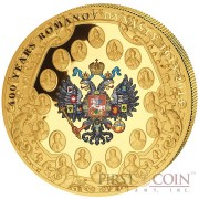 Cook Islands Romanov Dynasty Russian Royal Family 400 Anniversary $1000 Gold Coin 2013 Proof 1 Kilo Kg / 32.15 oz