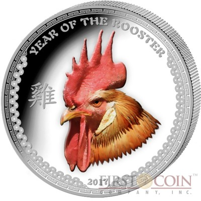 Palau YEAR OF THE ROOSTER series LUNAR $5 Silver Coin Ultra High Relief 2017 COLORED Proof Concave shape 1 oz
