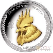 Palau YEAR OF THE ROOSTER series LUNAR $5 Silver Coin Ultra High Relief 2017 GILDED Proof Concave shape 1 oz