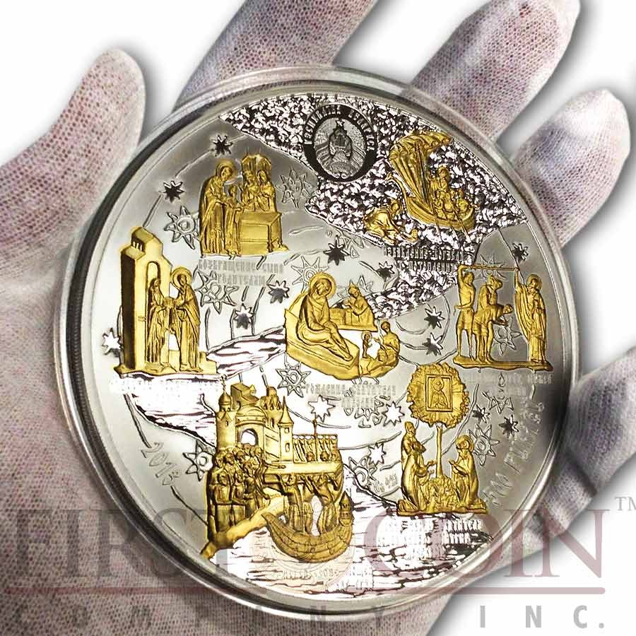 Belarus SAINT NICHOLAS THE WONDERWORKER 20 Roubles Life of the Saints series Gilded Silver Coin 2013 Proof 0.5 Kilo/kg / 16.1 oz
