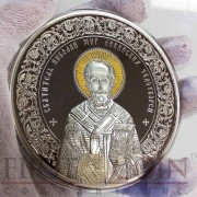Belarus SAINT NICHOLAS THE WONDERWORKER 20 Roubles Life of the Saints series Gilded Silver Coin 2013 Proof 0.5 Kilo/kg / 16.1 oz