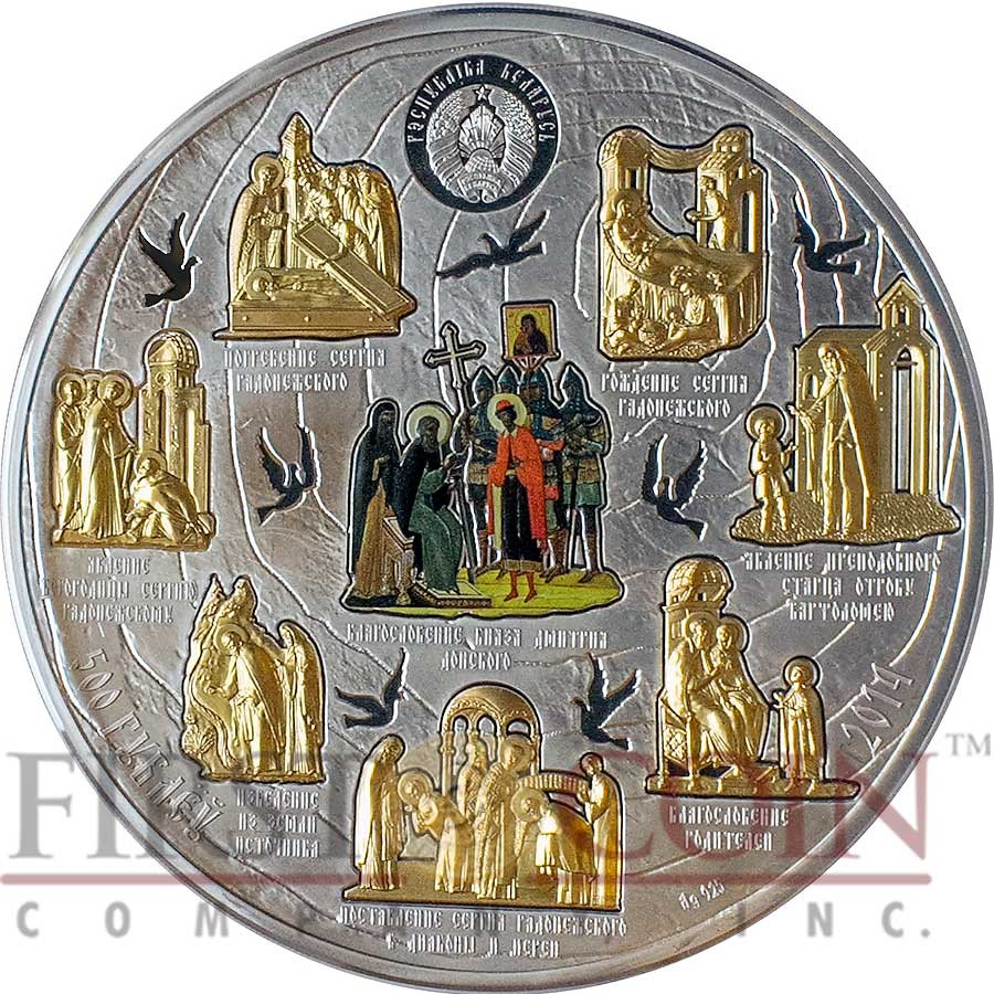Belarus SAINT SERGIUS, HEGUMEN OF RADONEZH 20 Roubles Life of the Saints series Gilded Swarovski Crystals Colored Silver Coin 2014 Proof 0.5 Kilo/kg / 16.1 oz