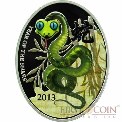 Niue Island CHINESE SNAKE $1 Lunar Calendar series Oval Colored Silver Coin 2013 Proof