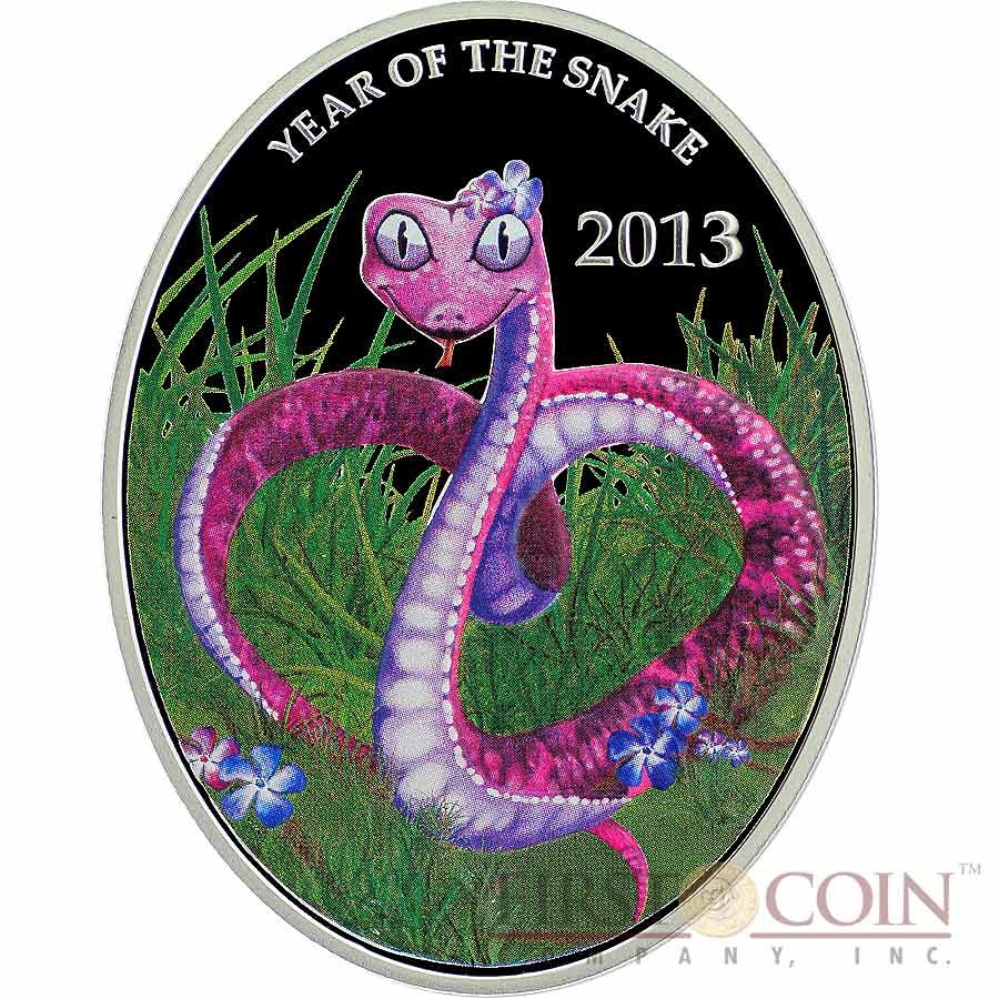 Niue Island Love Snake 1 Lunar Calendar Series Oval