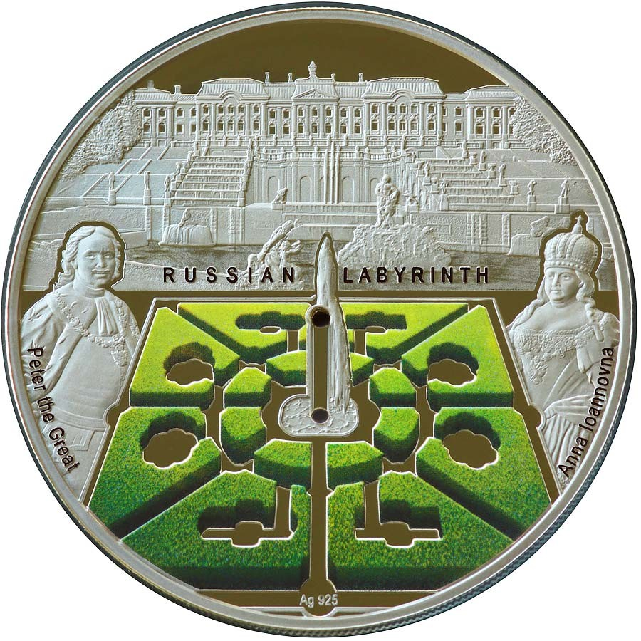 Macedonia LABYRINTH of RUSSIAN EMPIRE by PETER THE GREAT 100 Denars Silver Coin 2017 Real gold plated ball High relief Proof 1.6 oz