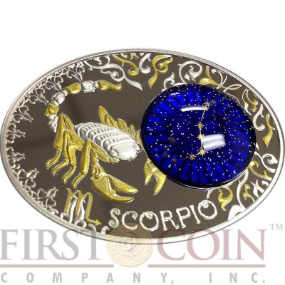 Macedonia SCORPIO 10 Denars Macedonian Zodiac Signs series Dome Cobalt Glass Insert Oval Gilded Silver Coin 2014 Proof