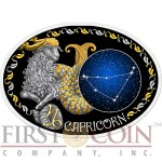 Macedonia CAPRICORN 10 Denars Macedonian Zodiac Signs series Dome Cobalt Glass Insert Oval Gilded Silver Coin 2014 Proof