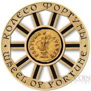 Republic of Macedonia WHEEL OF FORTUNE AUREUS COIN 10 Denars Silver Coin Gold plated 2018 Proof