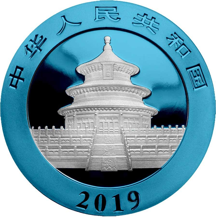 China CHINESE PANDA SPACE BLUE series SPACE EDITION ¥10 Yuan Silver coin 2019 Galvanic plated 30 grams