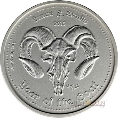 Republic of Ghana YEAR OF THE GOAT Series LUNAR SKULLS 2015 Silver coin 5GH₵ Cedis BU 1 oz
