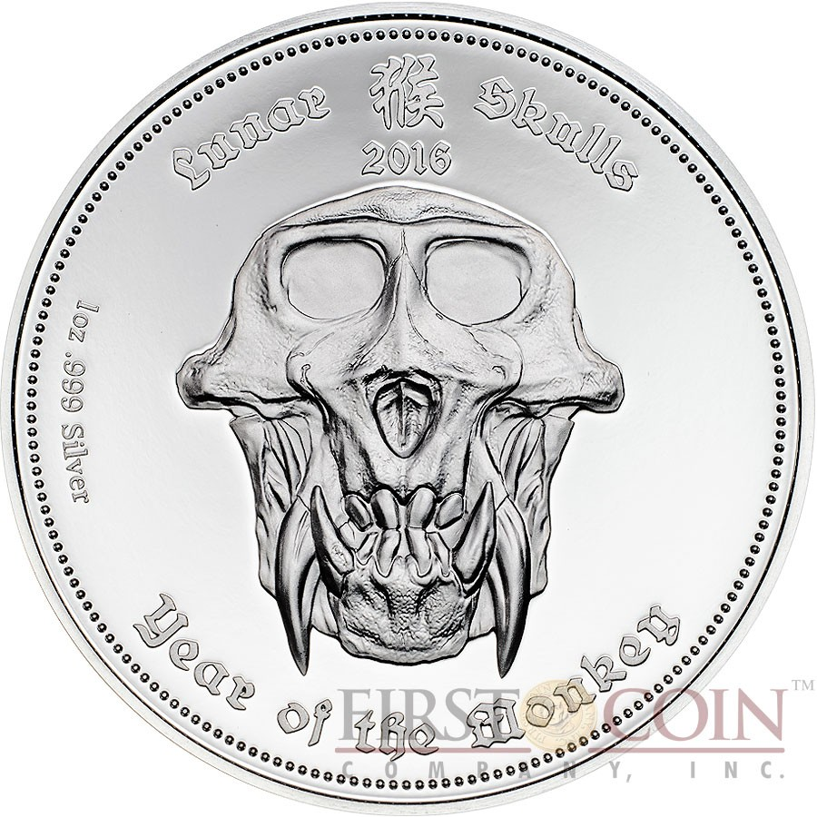 Republic Of Palau YEAR OF THE MONKEY Series LUNAR SKULLS 2016 5 Silver Coin PROOF 1 Oz