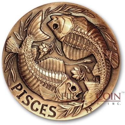 PISCES ZODIAC – MEMENTO MORI Series Skull 2015 Copper coin round High relief Antique finish Rimless 1 oz