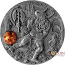 Niue Island MINOTAUR series ANCIENT MYTHS Silver Coin $5 Antique finish 2017 Detailed High Relief 2 oz