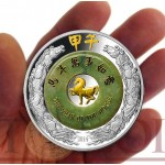 Laos Year of the Horse 2000 KIP Jade Lunar Chinese Calendar 2 oz series Gilded Silver Coin Proof 2014
