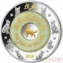 Laos YEAR OF THE DOG series Jade Lunar Chinese Calendar Silver Coin 2000 KIP Gilded 2018 Proof 2 oz
