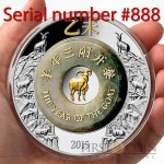 Laos Year of the Goat 2000 KIP Jade Lunar Chinese Calendar series 2 oz series Gilded Silver Coin Proof 2015 Serial Number #888