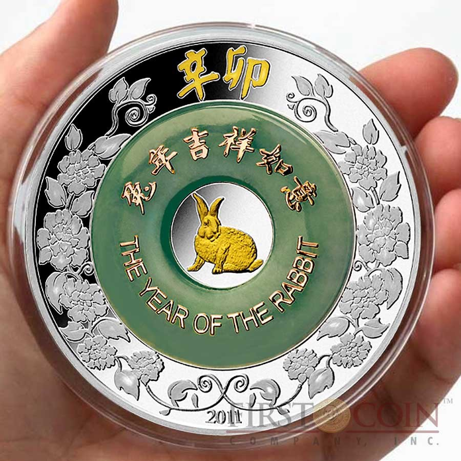 Laos Year Of The Rabbit 2000 Kip Jade Lunar Chinese