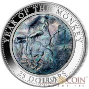 Cook Islands Year of The Monkey $25 Mother of Pearl Lunar Series 2016 Silver Coin 5 oz