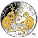Fiji Year of the Monkey $10 Pearl Lunar Chinese Calendar series 2016 Gilded Silver Coin 1 oz