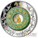 Laos Year of the Monkey 2000 KIP Jade Lunar Chinese Calendar series 2 oz series Gilded Silver Coin Proof 2016