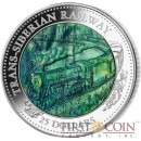 Cook Islands 100th Anniversary Trans-Siberian Railway $25 Mother of Pearl Transport Series 2016 Silver Coin 5 oz
