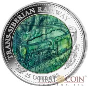Cook Islands 100th Anniversary Trans-Siberian Railway $25 Series MOTHER OF PERL TRANSPORT 2016 Silver Coin 5 oz