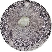 Republic of Chad LIBYAN DESERT Series METEORITE ART Silver coin 5000 Francs Inlay meteorite Ultra High Relief 2017 Antique finish 5 oz