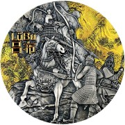Niue Island LU BU series WARRIORS OF ANCIENT CHINA $5 Silver Coin 2019 Antique finish Ultra High Relief Gold plated 3 oz