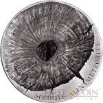 Republic of Chad SIKHOTE-ALIN Series METEORITE ART Silver coin 5000 Francs Inlay meteorite Ultra High Relief 2015 Antique finish 5 oz