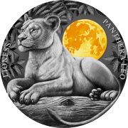 Niue Island LIONESS series Wildlife in Moonlight Silver Coin $5 Antique finish High relief 2021 Gold plated 2 oz