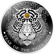 Republic of Ghana YEAR OF THE TIGER series Lunar Calendar Silver Coin 2 Cedis High relief 2022 Proof