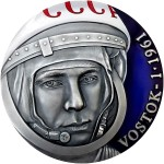 Republic of Cameroon VOSTOK-1 YURI GAGARIN - 1st Crewed Spaceflight 60 Years 3000 Francs Silver Coin Ultra High Relief 2021 Antique finish 3 oz