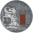 Republic of Chad KARNAK series KILO MONUMENTS 10,000 Francs Silver coin 2018 Antique finish jasper inset high detail 1 Kilo / 32.15 oz