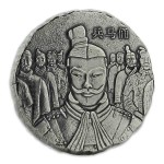 Fiji THE EMPEROR series TERRACOTTA WARRIORS $2 Silver coin 2018 Antique finish 5 oz